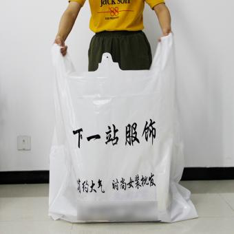 oversized plastic t shirt bag