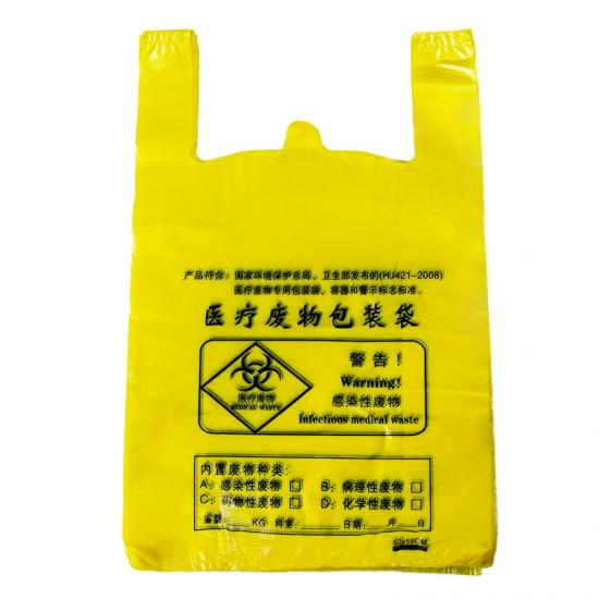 Biohazard infectious waste t shirt bag