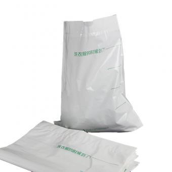 Printed plastic laundry bags