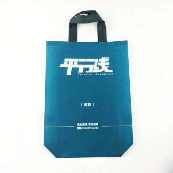 Laminated Shopping Tote Bag