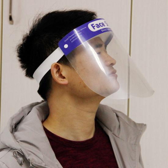 Plastic Protective Face Shield Mask
