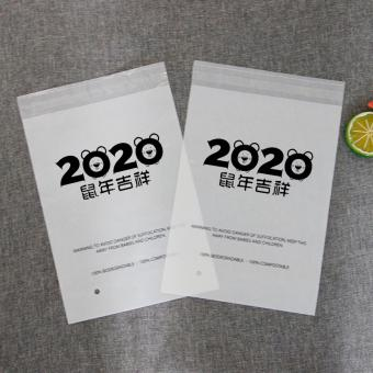 Biodegradable Self Adhesive Bags