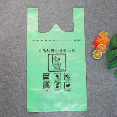biodegradable t shirt bags